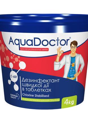 Дезинфектант на основе хлора быстрого действия AquaDoctor c-60...