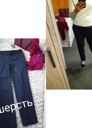 Классические шерстяные брюки  , темно синие, р. 48-50