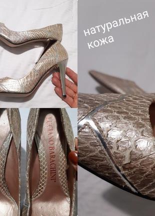 Шикарные туфли лодочки кожа/кожа питона  ,италия luciano barac...