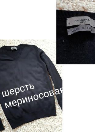 Мужской черный свитер/пуловер/реглан ,мериносовая шерсть,итали...