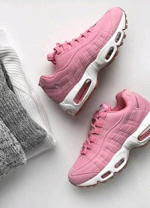 Nike air max 95 розовые pink