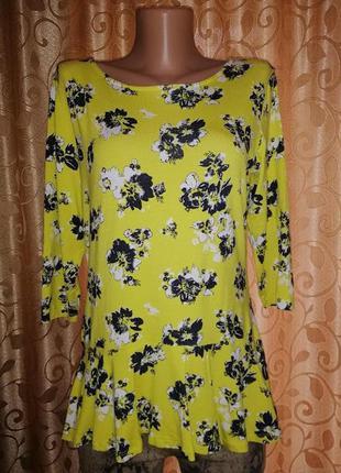 🌺🌺🌺яркая трикотажная женская кофта, блузка, джемпер с баской 1...