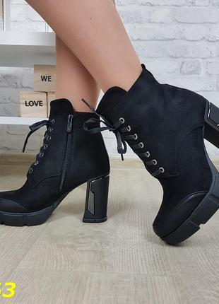 Демисезонные женские ботинки на устойчивом каблуке утепленные ...