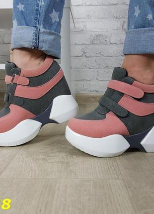 Сникерсы кроссовки на высокой платформе