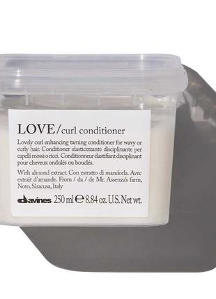Кондиционер для усиления завитка Davines Love Curl