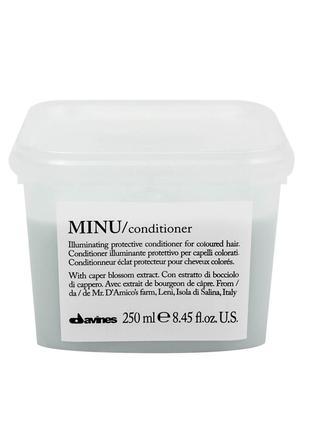 Кондиционер для придания блеска и защиты цвета волос Davines Minu