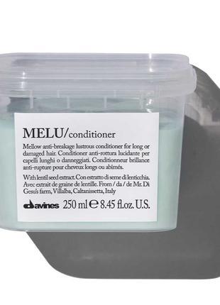 Кондиционер для ломких волос Davines Melu Conditioner