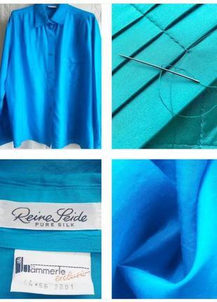 Шикарная блуза, рубашка лазурного цвета морской волны из 100% ...