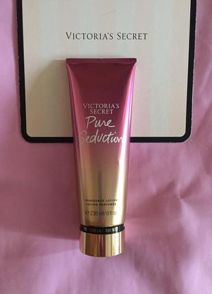 Лосьон для тела pure seduction  victoria's secret виктория сикрет