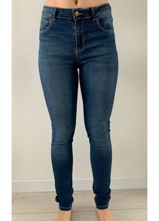 Джинси сині, джинси, джинсы, синие джинсы.