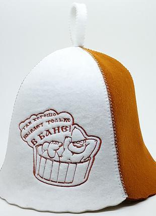 Банная шапка Luxyart, искусственный фетр, белый с коричневым