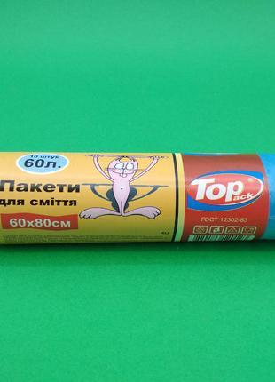 Мусорный пакет 60литров (10шт LD) с ушами (1 рул)