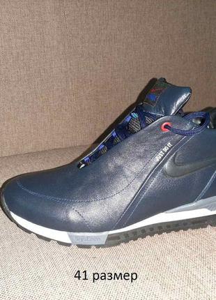 Теплые и удобные ботинки из натуральной кожи на меху, р-р 42, ...