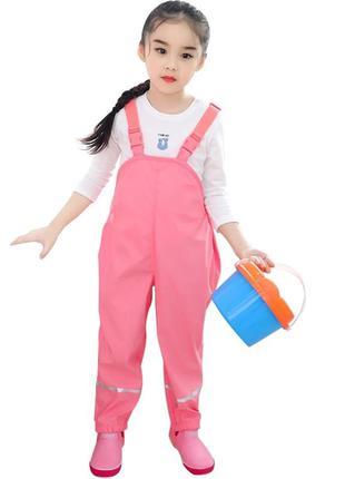 Непромокаемый полукомбинезон штаны для дождя на 6-8 лет
