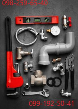 Ремонт и установка котлов, монтаж отопления, сантехника, чистка к