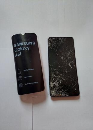 Samsung A51 (самсунг а51) на запчасти