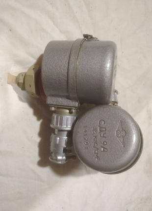 СДУ 9А (35 кгс/см кв) сигнализатор давления универсальный. СССР