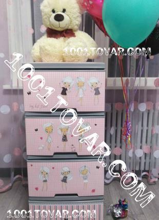 Комод пластиковый Алеана, с разным декором, 4 ящика.