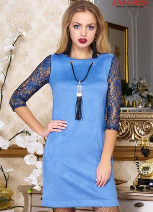 Замшевое синее платье, размер S