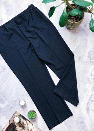 Стильные брюки в полоску bomboogie