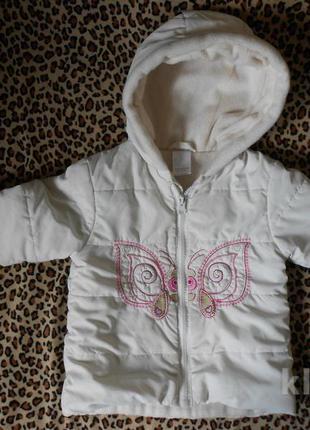Демисезонная куртка на флисе 1,5-2г