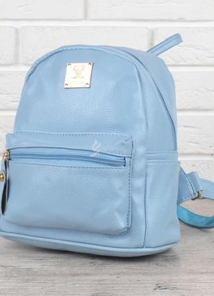 Рюкзак женский голубой городской nirvana blue мини
