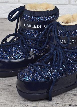 👑дутики женские луноходы термо moon boots jewelry синие с блес...