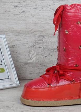 Луноходы термо до -30 moon boots milk дутики женские красные с...