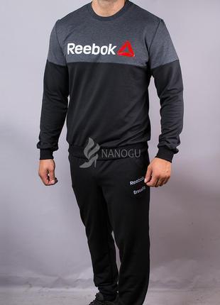 Спортивный мужской костюм reebok черный антрацит на манжетах