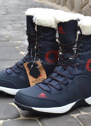 Adidas climaproof дутики женские кожаные зимние сапоги синие с...