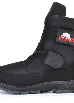 Дутые мужские ботинки на липучках верта зимние украина зимние ...
