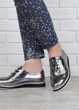 Туфли оксфорды женские todzi металлик на шнуровке