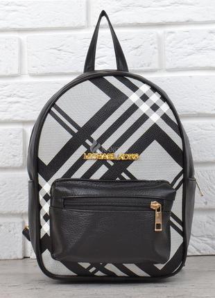 Рюкзак женский мини черный с белым