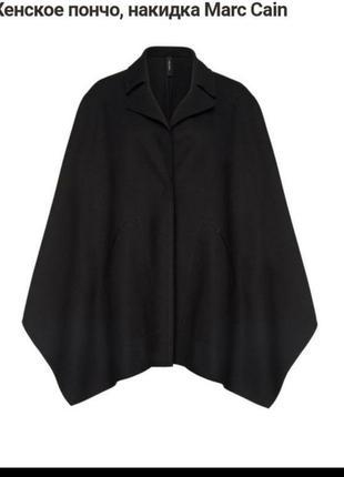 Пальто пончо marc cain, оверсайз