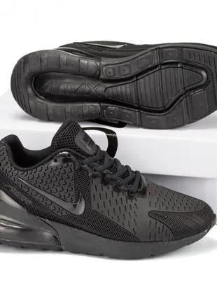 Nike Air 270 чорні