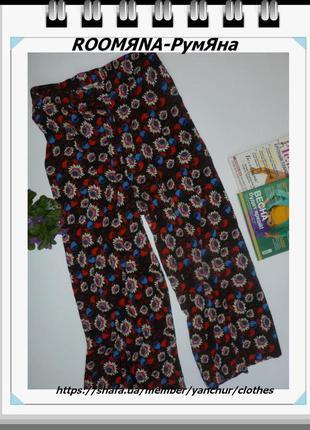 Легкие шелковистые брюки яркие свободные с высокой посадкой дл...
