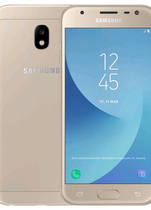 Samsung Galaxy J3 2017 J330F 2/16Gb Gold (SM-J330FZDDSEK)