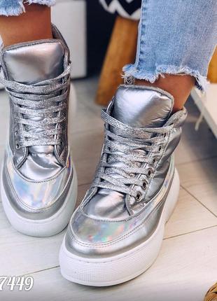 Демисезонные кроссовки-ботинки
