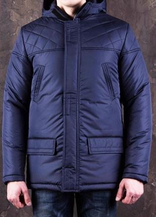 Мужская зимняя куртка парка rhombus blue синяя