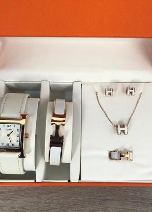 Женский подарочный набор: часы, браслет, кольцо, цепочка, серьги