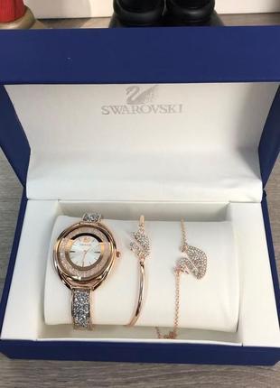 Женский подарочный набор: наручные часы, браслет, кулон