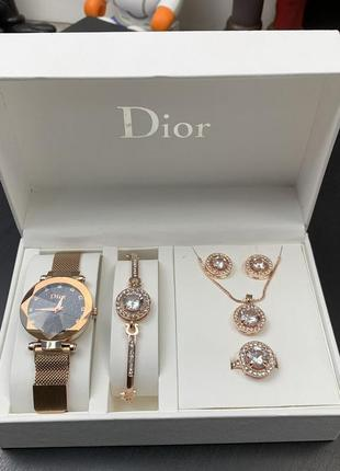 Женский подарочный набор - часы, браслет, кольцо, цепочка, серьги