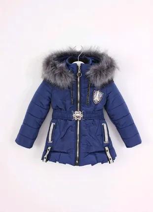 Детская зимняя куртка Д16