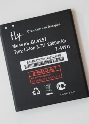Аккумулятор Fly BL4257 iQ451Q Quattro Vista Explay A500 Vega Fres