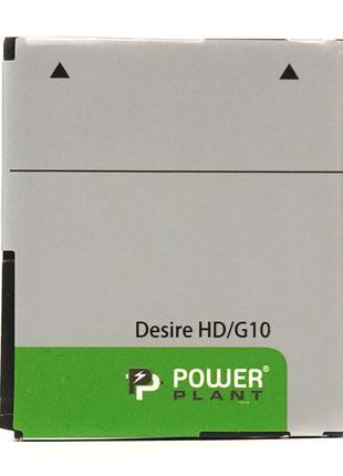 Аккумулятор HTC Desire HD (BA S470) 1200mAh