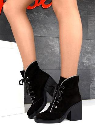 36-40. натуральная кожа/замша. демисезонные ботинки на высоком...