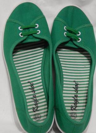 Женские мокасины женские кеды жіночі кросівки