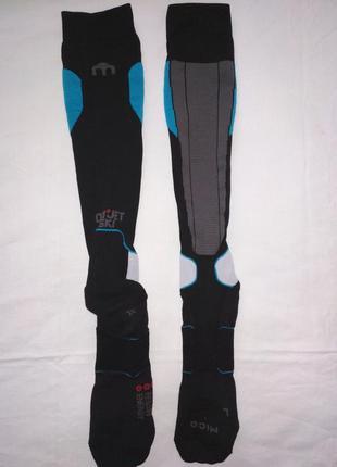 Лыжные лижні термо носки mico італія