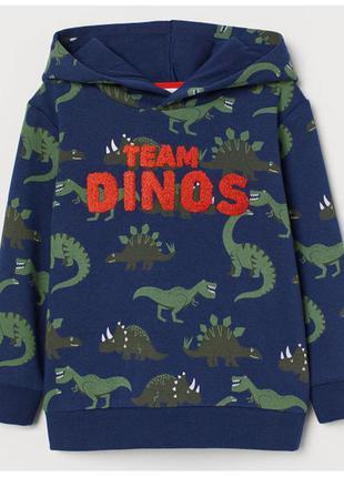 H&m толстовка худи с динозаврами для мальчика