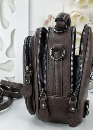 Клатч-рюкзак